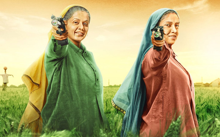 Movie Review: Saand Ki Aankh