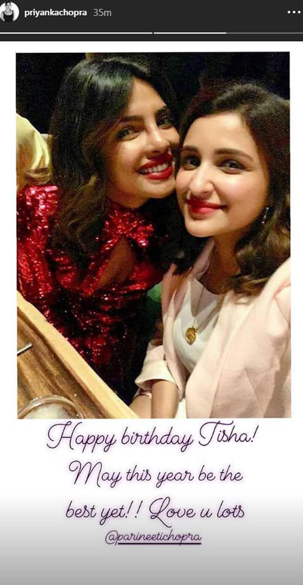 Priyanka Chopra Pens An Adorable Birthday Wish For Sister Parineeti Chopra Bollywood News Bollywood Hungama Consider using your own, personal photo, ideally with the person you are sending the good wishes to. priyanka chopra pens an adorable