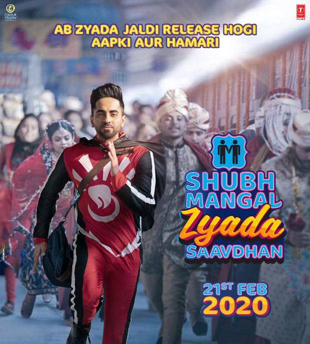 Shubh Mangal Zyada Saavdhan: Ayushmann Khurrana starrer preponed, first look