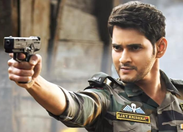 Mahesh Babu unveils Sarileru Neekevvaru teaser; high octane action punches are a visual delight to his fans