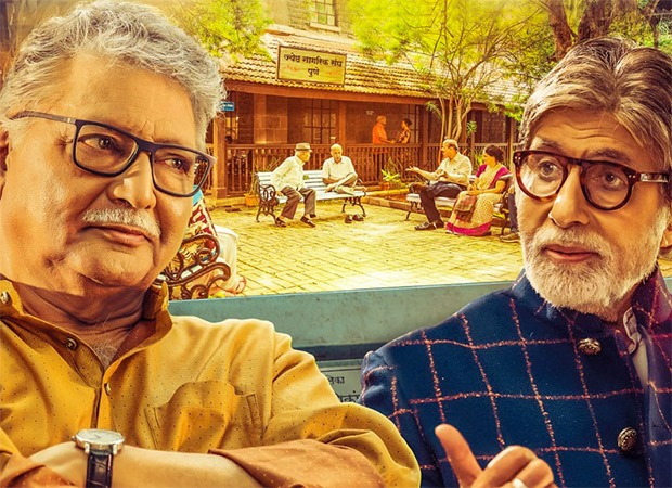 Amitabh Bachchan wore outfits from his personal wardrobe to avoid stressing out the modest budget of Marathi film, AB Aani CD