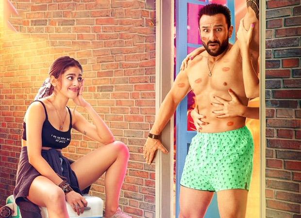 Box Office Jawaani Jaaneman Day 8 in overseas