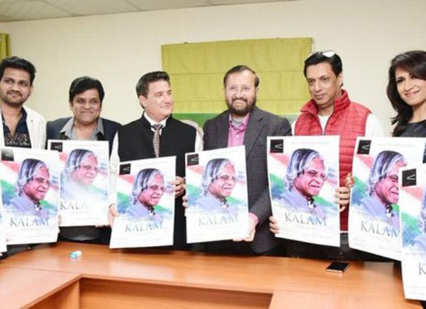 Union Minister Prakash Javadekar launches the first look of APJ Abdul Kalam's biopic in Delhi