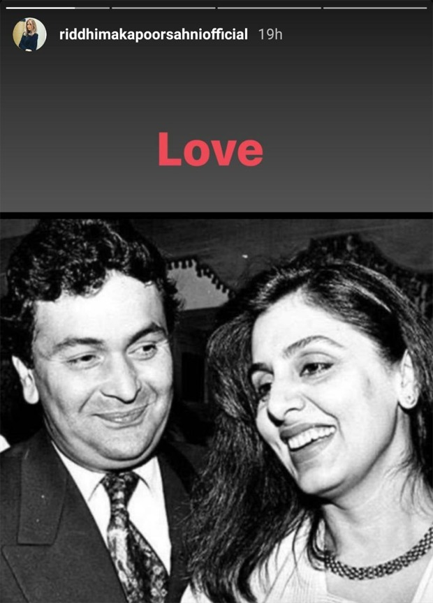Riddhima Kapoor shares throwback pictures of parents Rishi Kapoor and Neetu Kapoor & Alia Bhatt and Ranbir Kapoor