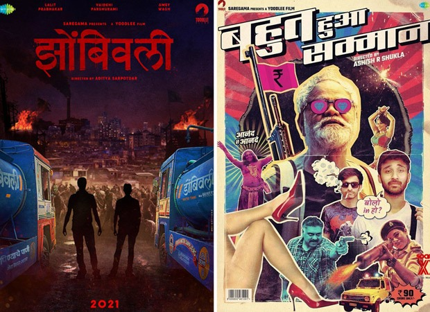 Yoodlee Films finishes four projects during COVID-19