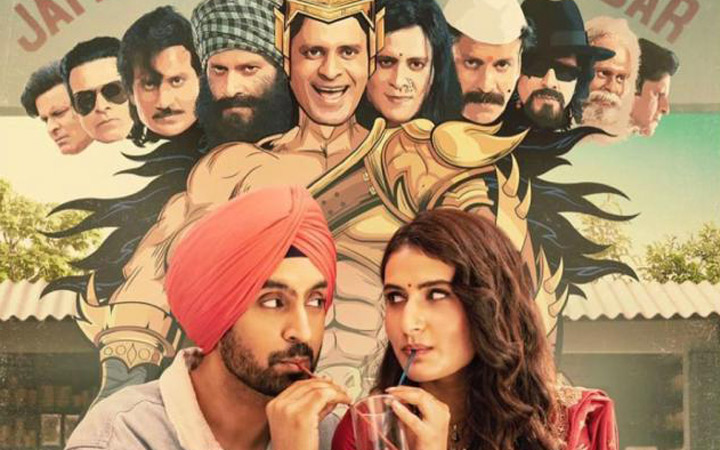 Movie Review: Suraj Pe Mangal Bhari