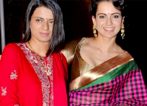 Kangana Ranaut and sister granted interim protection from arrest; to appear before the police on January 8