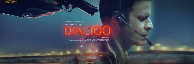 Dial 100