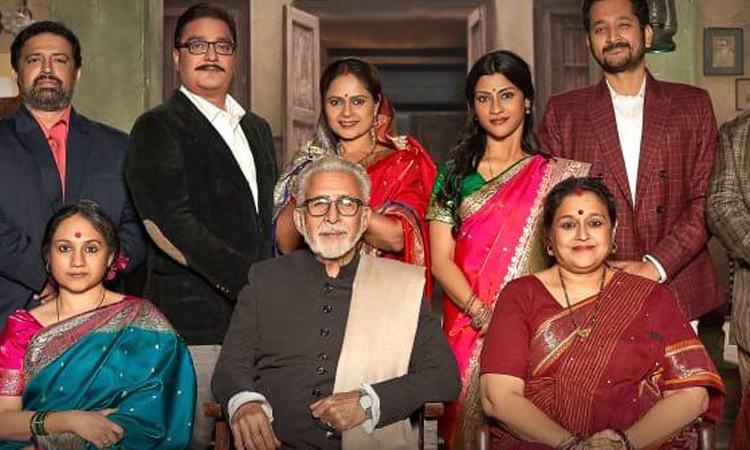 , Ramprasad Ki Tehrvi Review2.0/5 |Ramprasad Ki Tehrvi Movie Review | Ramprasad Ki Tehrvi 2021 Public Review | Film Review, Indian & World Live Breaking News Coverage And Updates
