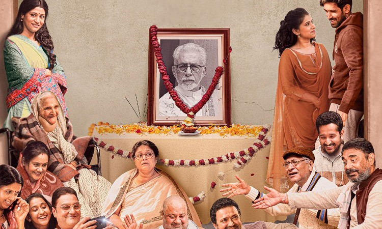 रामप्रसाद की तेहरवी की समीक्षा 2.0 / 5 |  रामप्रसाद की तेहरवी मूवी की समीक्षा |  रामप्रसाद की तेहरवी 2021 सार्वजनिक समीक्षा |  छवि समीक्षा
