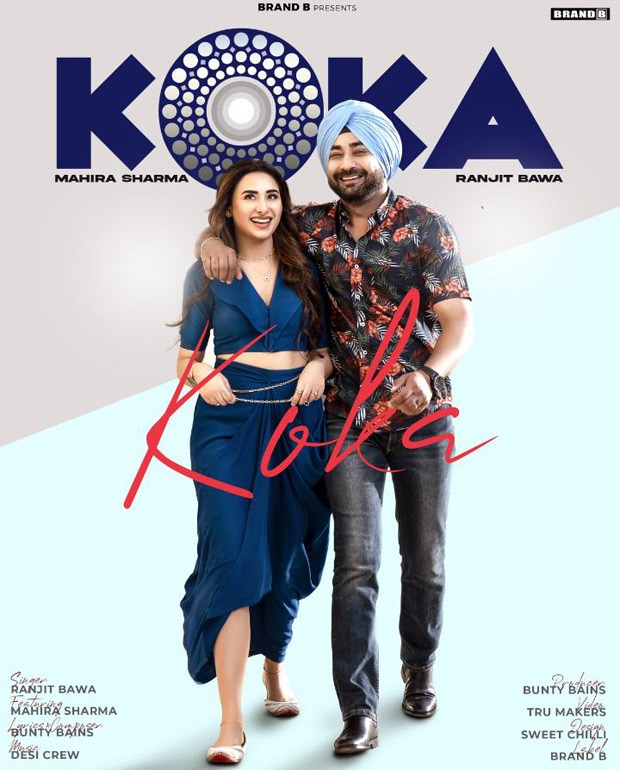 Bigg Boss 13 fameMahira Sharma announces her new song 'Koka'