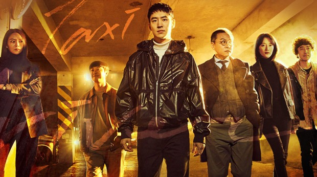 South Korean drama Taxi Driver starring Lee Je Hoon in lead reportedly set for season 2