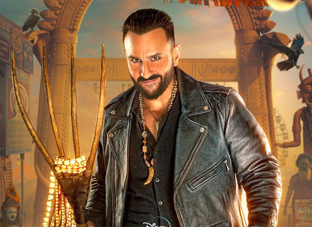 Trailer of Saif Ali Khan starrer Bhoot Police to release around August 15