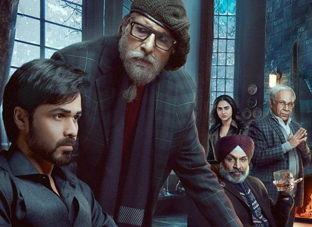 Amitabh Bachchan and Emraan Hashmi starrer Chehre to release on August 27 in theatres