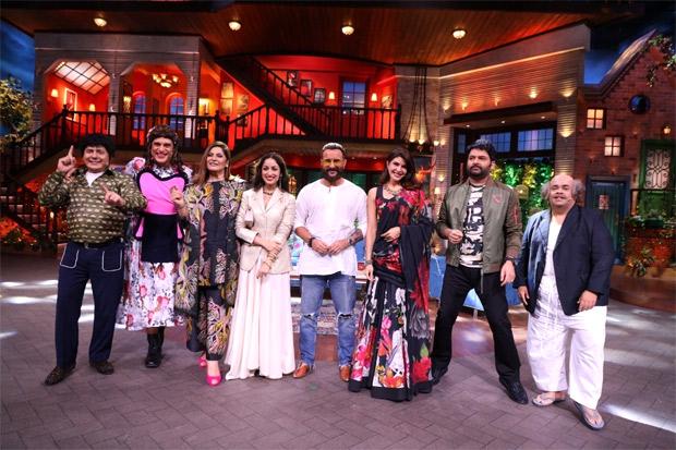 The Kapil Sharma Show: Saif Ali Khan calls son Jehangir his accomplishment  during lockdown : Bollywood News - Bollywood Hungama