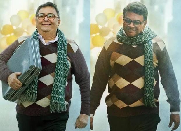 Sharmaji Namkeen: First look of Rishi Kapoor's final film unveiled on his birth anniversary
